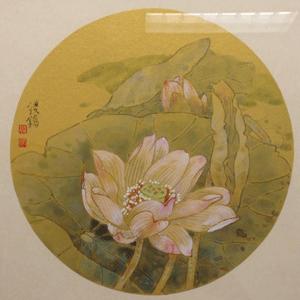 master-chu-lotus